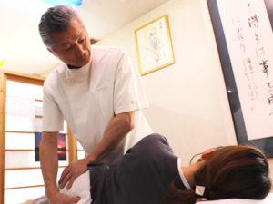 狭窄症への施術